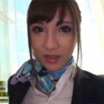 安城アンナ キャビンアテンダント美女をホテルで着衣ハメ撮りSEX