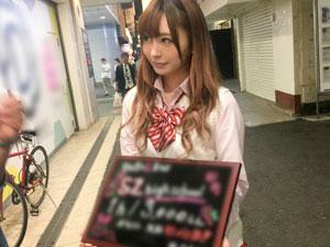 コスプレカフェ店員をナンパ in 笹塚||ナンパ,素人,可愛い系,着衣セックス,立ちバック,素人ナンパ