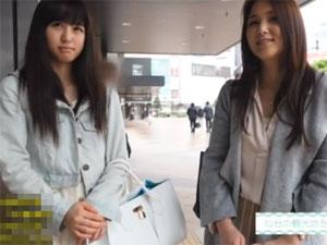 仙台在住の友達同士の素人娘2人組が一緒にAV出演