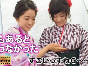 卒業式直後の袴姿の美人女子大生2人組を即ハメ!