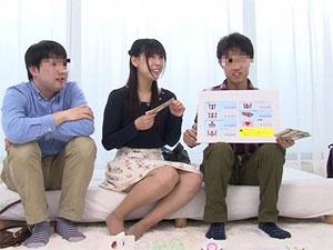 女子大生と2人の男友達が人生初の3Pに挑戦!