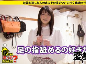長身美女が自宅で熟練男優と戦闘的野獣セックス!沙耶さん 29歳