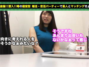 桐谷なお(24)