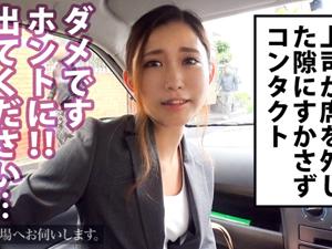 枝川さん 23歳 現場監督