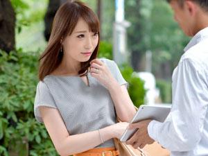 あさみさん 31歳 結婚1年目の人妻