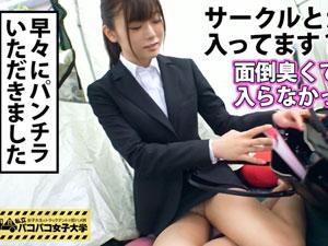 就職活動中のリクルートスーツJDを着衣のまま即ハメSEX!