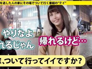 弥子さん 20歳 大学生