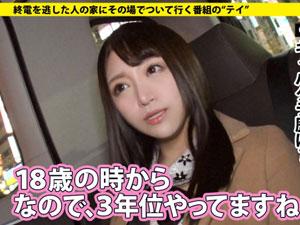 恵理那さん 21歳 キャバ嬢