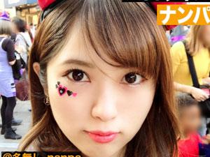 【ハロウィンナンパ】ミニスカ美脚のパンチラデビルと即ハメ即パコ! 川崎編
