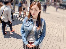 琴菜 19歳 美容の専門学生