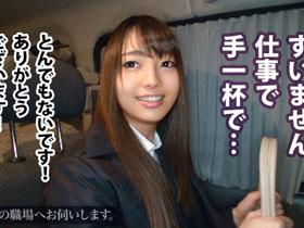 新川さん 24歳 営業職