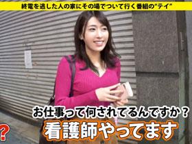 ゆうきさん 26歳 看護師