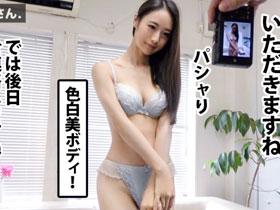 永田さん 22歳 イベント会社企画