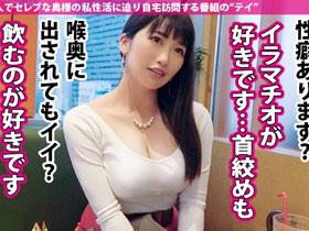 園田和華子さん 28歳 元地方アナウンサー